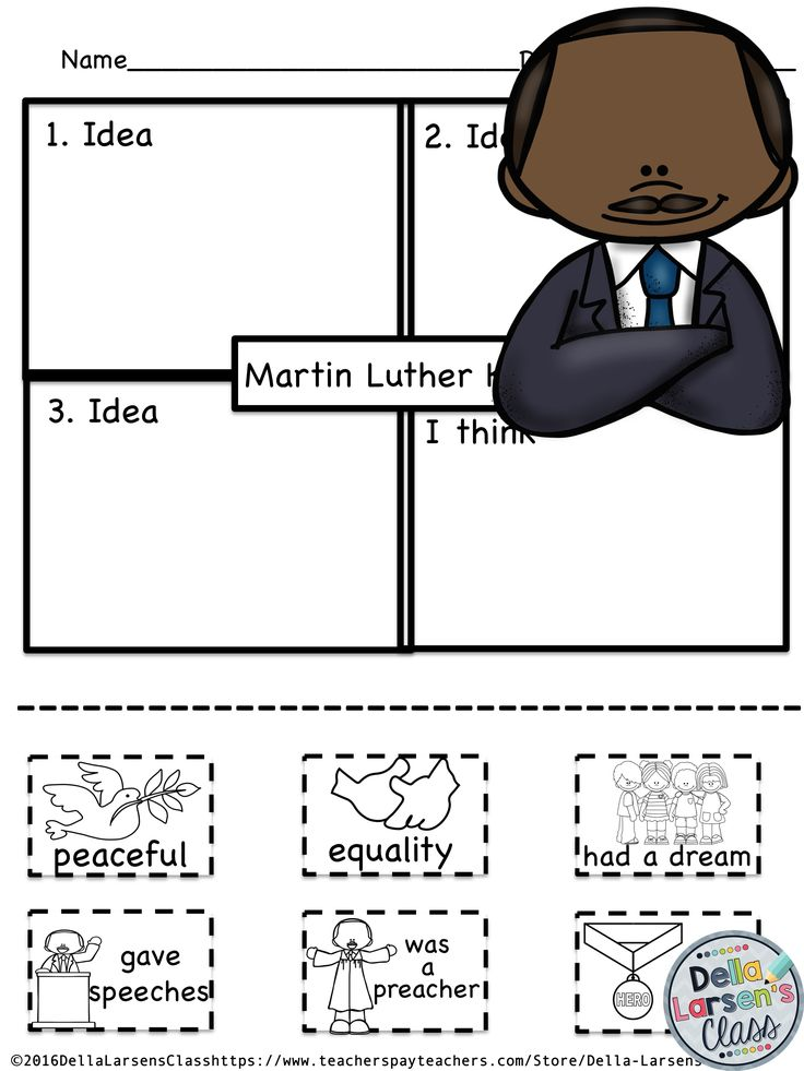 Martin Luther King 4 square writing prompt.  This unit walks the kids through the powerful impact of Martin Luther King. Students Learn about the inspirational leader, it's time to think and write about  how we can be more like Martin Luther King.