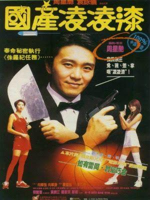 Phim Quốc Sản 007 | Hồng Kông