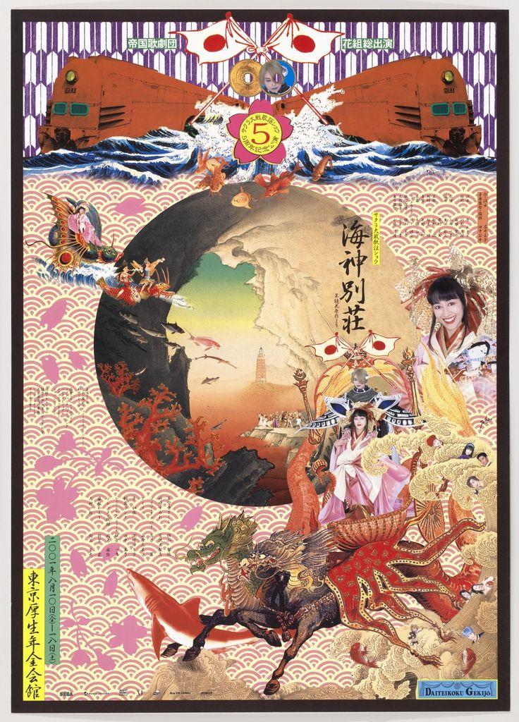 Tadanori Yokoo. Super Kabuki. 2001