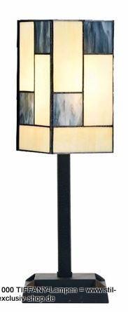 Designer Tisch-Lampe, unsere umfangreiche Serie MONDRIAAN.  12 x 12,5cm. 28cm hoch. 1 x E14 40W  Eine sofort auffallende zeitlose Tischlampe in allerbester Verarbeitung, mit vom Designer festgelegten TIFFANY-Gläsern in schlanken geometrischen Formen und der Unterteilung durch klaren Linien