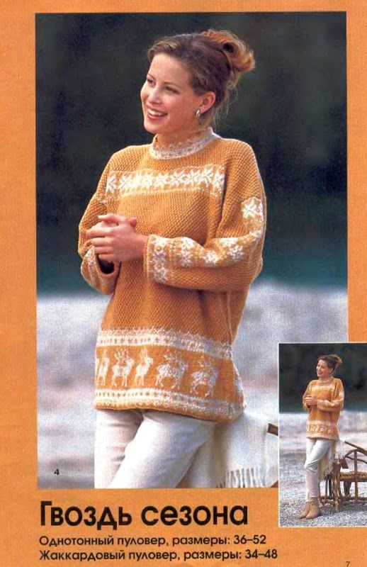 http://knits4kids.com/ru/collection-ru/library-ru/album-view/?aid=7643