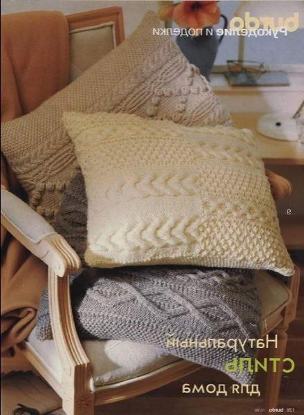 Вязание спицами схемы подушка..
