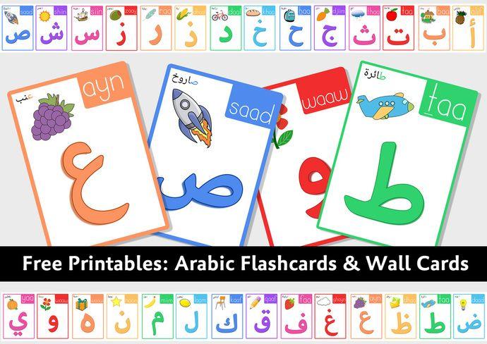 Free Printable Arabic Flashcards & Wall Cards