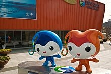 Expo 2012 - Wikipedia, the free encyclopedia Yeosu Expo 20912