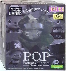メガハウス POP/ワンピース チョッパーマンビームスT限定ver(モノクロ) PVC