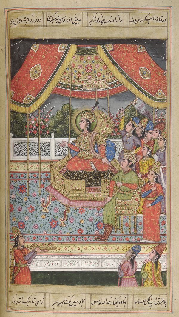 "Illustration in a ""Shahnameh of Firdausi"",late 18th century,Mughal India"