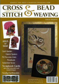 Jill Oxton's Cross Stitch & Bead Weaving issue 80 is available from Australian Needle Arts