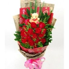 Gifts For Him, Flowers For Him, Always With You V