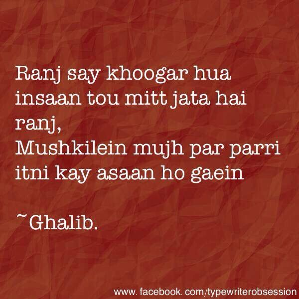 92 Best Images About Mirza Ghalib On Pinterest