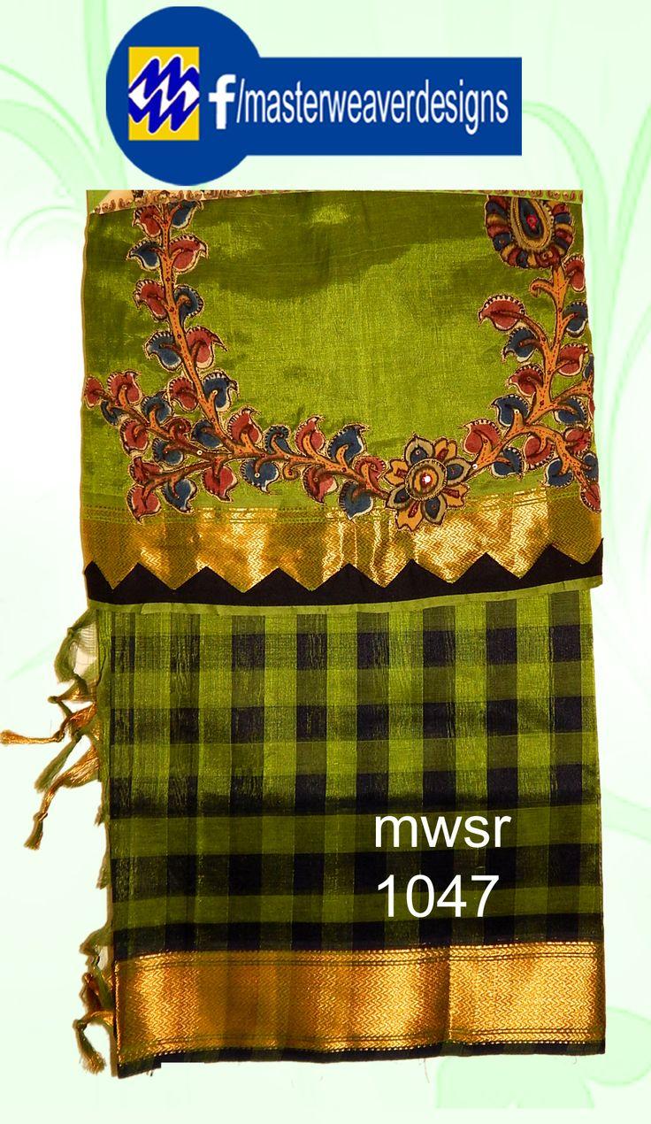 A silk cotton saree in chennai checks pattern is woven