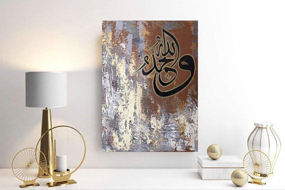 Quran Wall Art Islamic Painting Islamic Abstract Painting Etsy Islamic Paintings Calligraphy Wall Art Islamic Wall Art