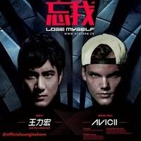 Wang Leehom Feat. Avicii - Lose Myself : 忘我 by Wang Leehom on SoundCloud