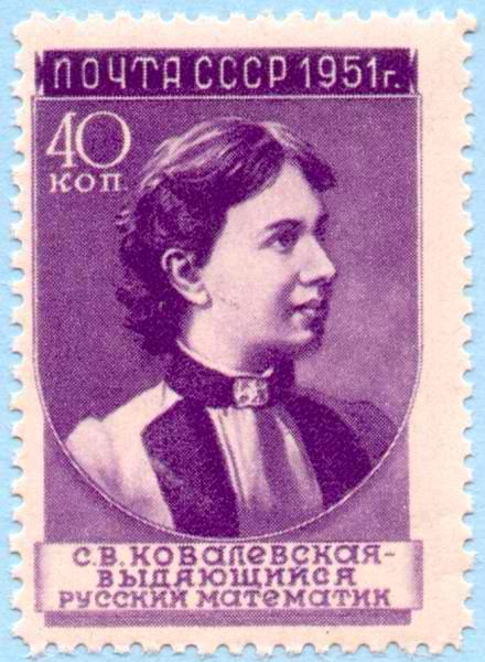 16 Best Women On Postage Stamps Images On Pinterest