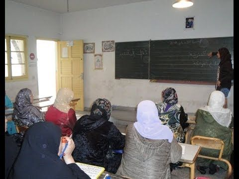 Cours d'arabe de médine Tome 1 en vidéo Maher - YouTube