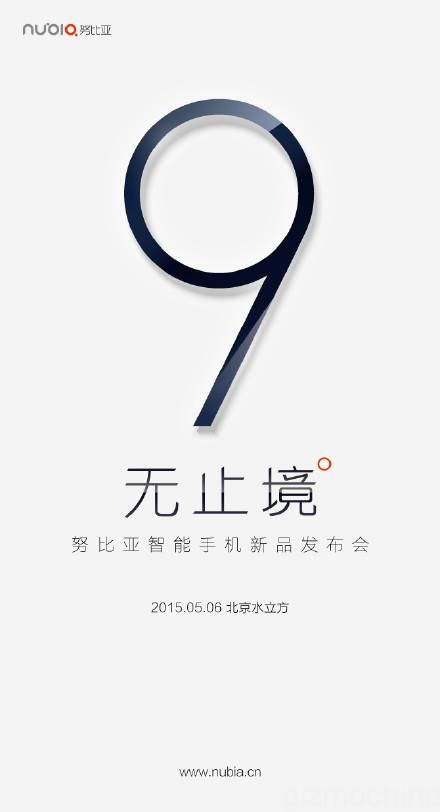 """The ZTE Nubia Z9 will feature a """"bezelless"""" screen!"""