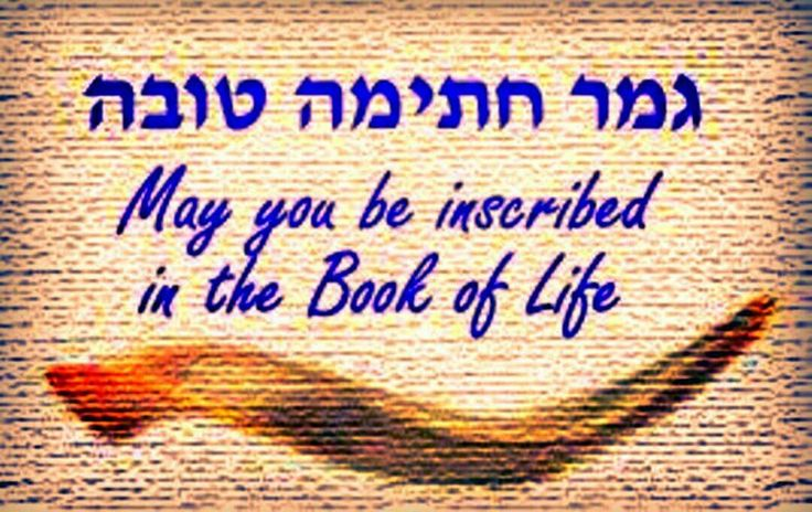 Pin by Angela Renee on Hebrew Jewish quotes, Quotes