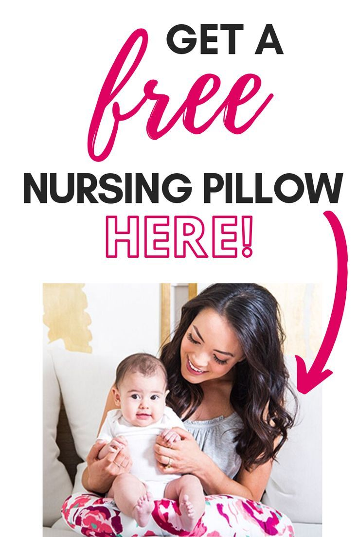 Are You A Mom A Dad Bombarded With Every Baby Product Out There Well I Want To Make Your Life A Little Free Nursing Pillow Nursing Pillow Free Baby Stuff