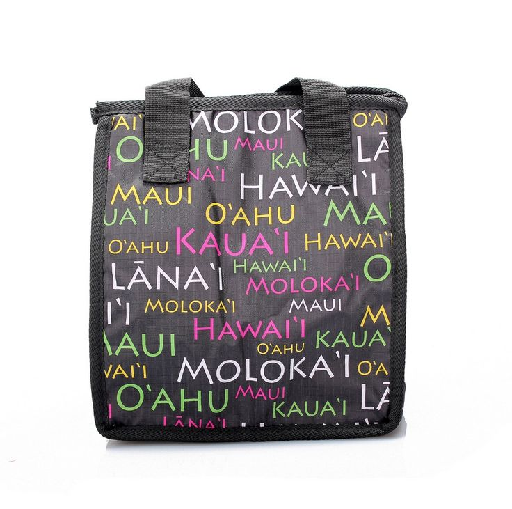 Hawaiian Print Thermal Insulated Zipper Lunch Bag Hawaii Island Names in Black