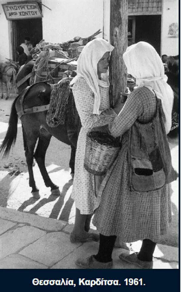 By Henri Cartier Benson, Thessalia, Karditsa, 1961