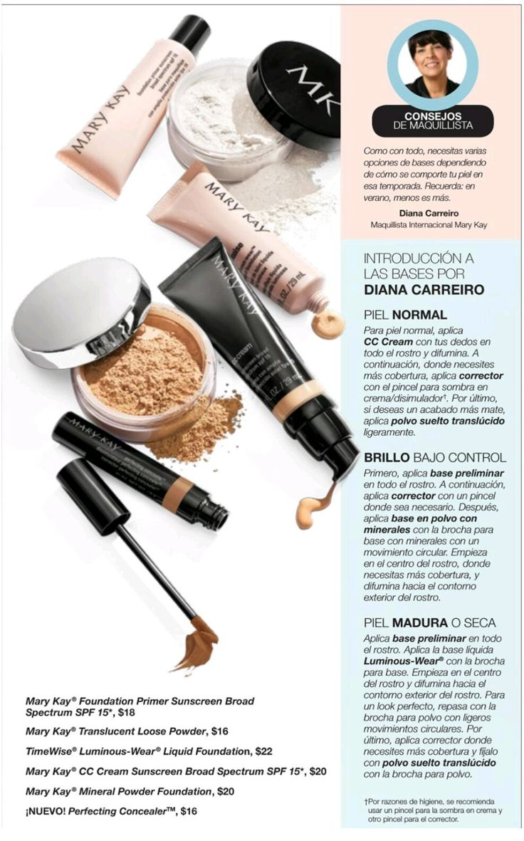 Check out the fabulous things i found in the mary kay ecatalog the look page 17