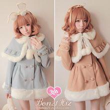 Princesa casaco lolita doce Bobon21 fur bola bulbo capilar pequeno manto de lã casaco de inverno quente grossa twinset creme cor c0958(China (Mainland))