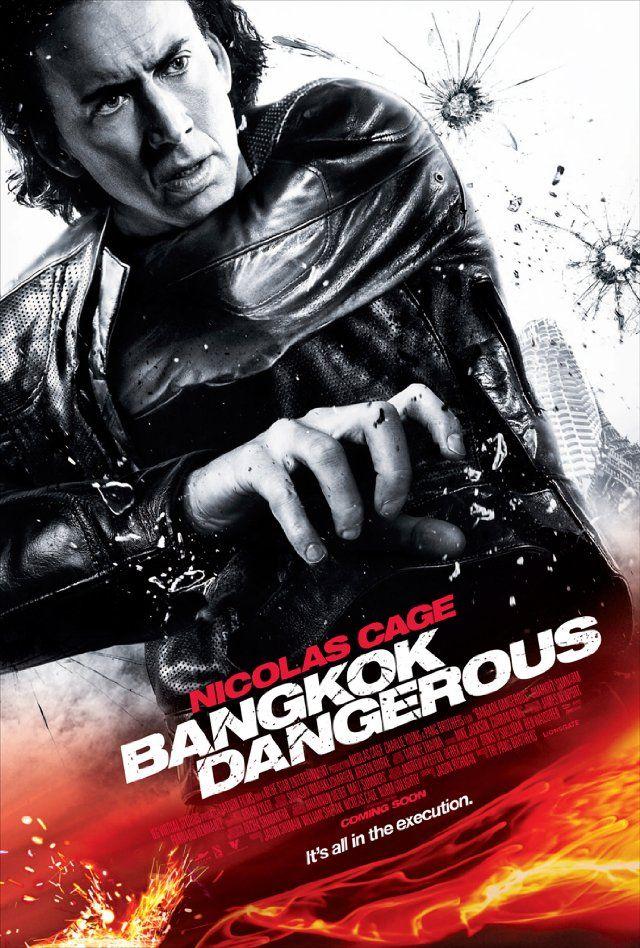 Bangkok Dangerous 2008
