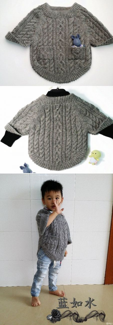Пуловер для мальчика / Вяжем, Вяжем, Вяжем (Вязание)!!!