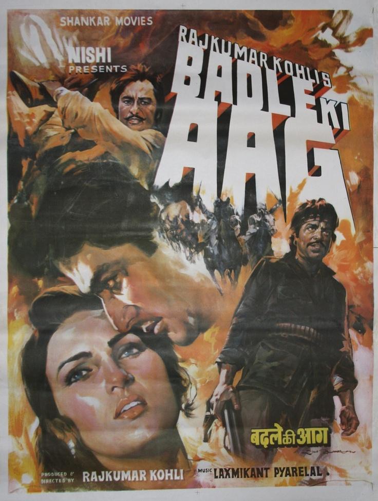 Badle ki Aag, 1982 Size: 75x100cm Price: 30€ — en India.