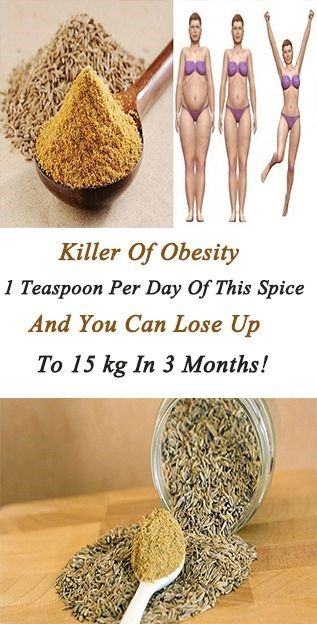Killer Of Obesity – 1 Teaspoon Per Day Of This Spice And You Can Lose Up To 15 kg In 3 Months!