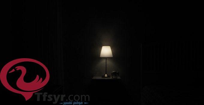 تفسير الظلام في المنام والسير فيه للامام الصادق 1 Wall Lights Home Decor Decor