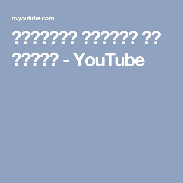 واحبيبي ترنيمة وا حبيبي - YouTube