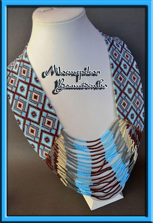 Купить Гердан Алатырь - коричневый, голубой, бежевый, серо-коричневый, гердан, украшение на шею