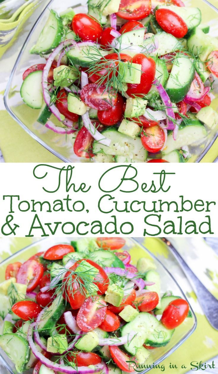 The Best Healthy Vegan Tomato Cucumber And Avocado Salad Recip