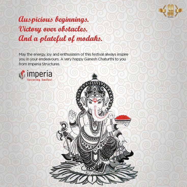 May the energy, joy and enthusiasm of this festival always inspire you in your endeavours.  A very Happy Ganesh Chaturthi to you from #ImperiaStructures #HappyGaneshChaturthi #GaneshChaturthi
