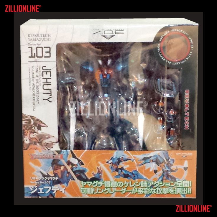 [ACTION-FIGURE] NON-SCALE REVOLTECH YAMAGUCHI ~ SN.103 [ZONE OF THE ENDERS Z-O-E] NR-104 JEHUTY. Condition: MISB (MINT) / NEW. Made by REVOLTECH YAMAGUCHI / KAIYODO.