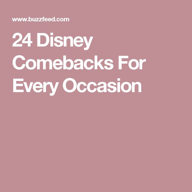 The 25+ best Disney comebacks ideas on Pinterest | Disney insults ...