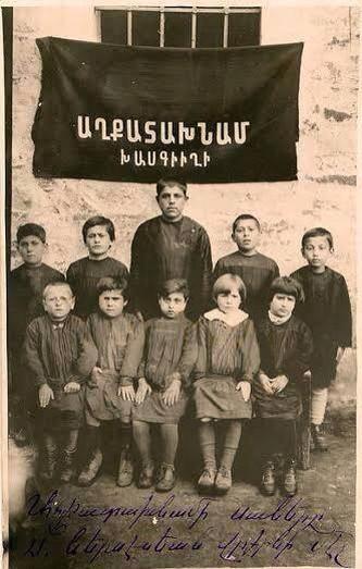 1905, Istanbul #istanlook