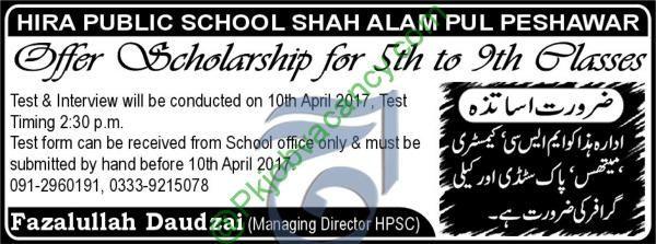Hira Public School Shah Alam Pul Peshawar Jobs Aaj Newspaper 8th April 2017
