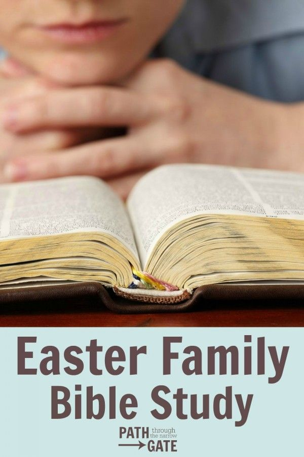 Would you like to take a deeper look at Jesus' death and resurrection with your family this Easter, but don't know where to start? Here's a free Easter Bible Study.