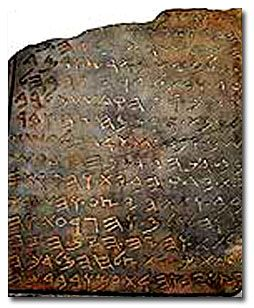 The fragment is said to date from the period of the Jewish King Joash, who ruled the area 2,800 years ago.