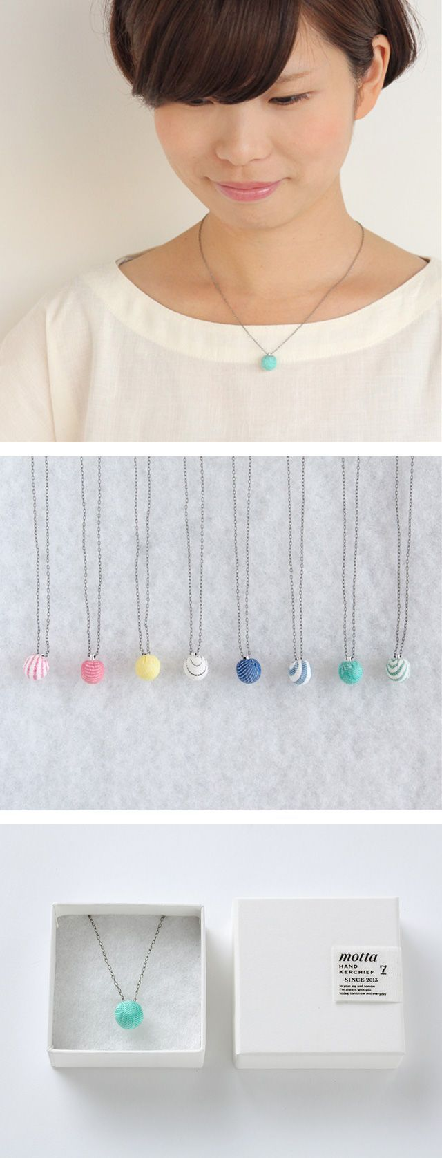 【mottaはぎれで作ったネックレス(中川政七商店)】/2014年3月でデビューから1周年を迎えたmottaは、この1年でたくさんのハンカチを作ってきました。 ハンカチの製造過程でどうしても出てしまう生地端のはぎれを使い、1周年の記念として「はぎれで作ったアクセサリー」シリーズが登場です。 色とりどりの生地を、まんまるのクルミ釦チャームに加工したネックレス。 アンティークシルバーのチェーンに通しました。 シンプルな装いのポイントに。 春夏の贈りものにぴったりの、オリジナル箱入りです。  #motta #handkerchiefs #gifts #accessory #package