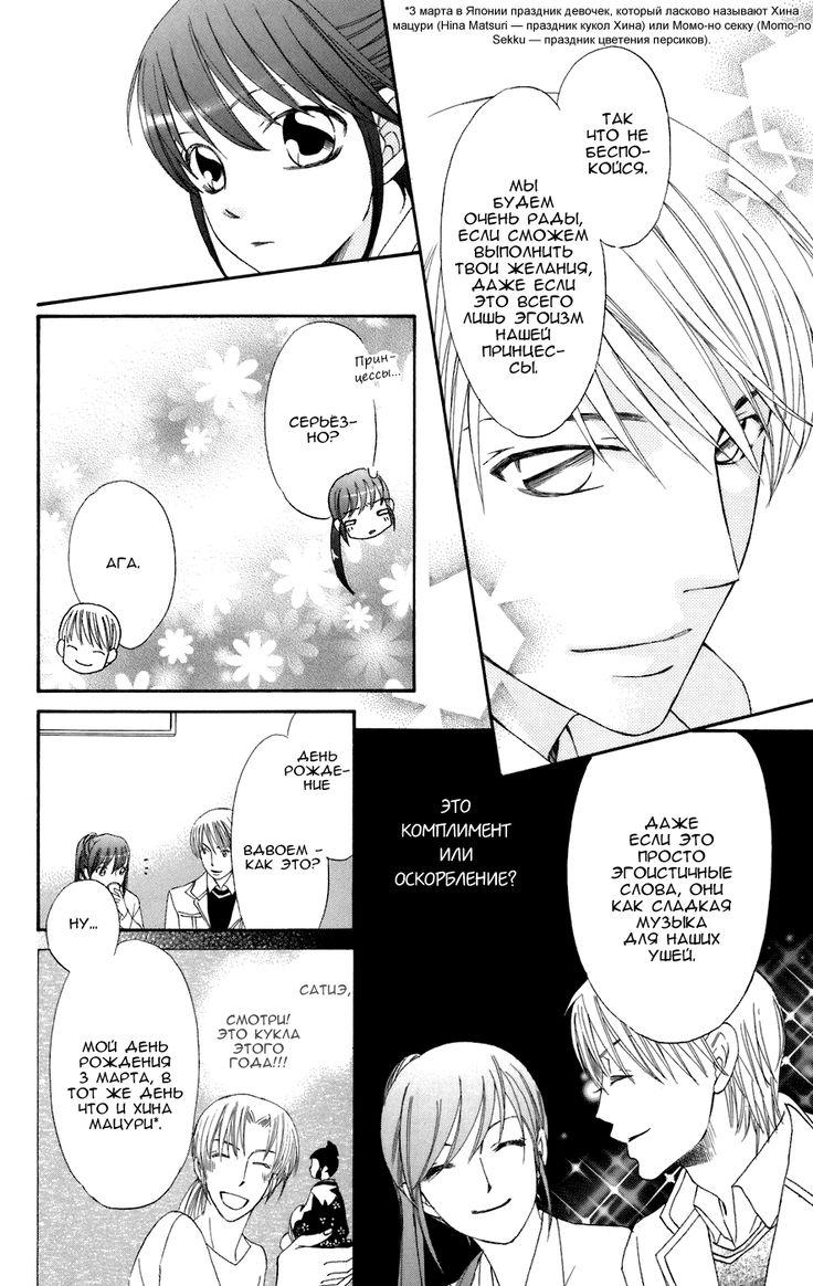 Чтение манги Дикари 1 - 4 - самые свежие переводы. Read manga online! - ReadManga.me