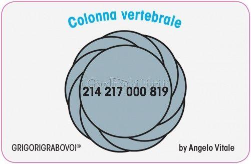 Tessera Radionica 36 - Colonna Vertebrale - Angelo Vitale