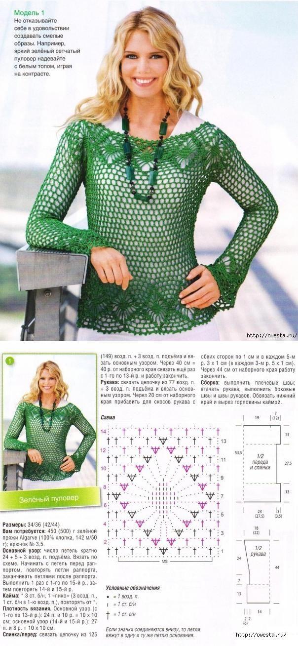 Crochetemoda: Julho 2015 - Blusa de Crochet