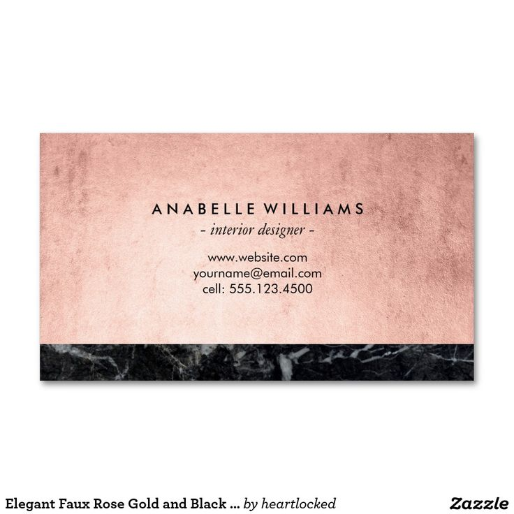 Elegant Faux Rose Gold And Black Marble Business Card