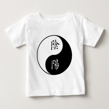 Ying Yang Chinese Baby T-Shirt - calligraphy gifts custom personalize diy create your own