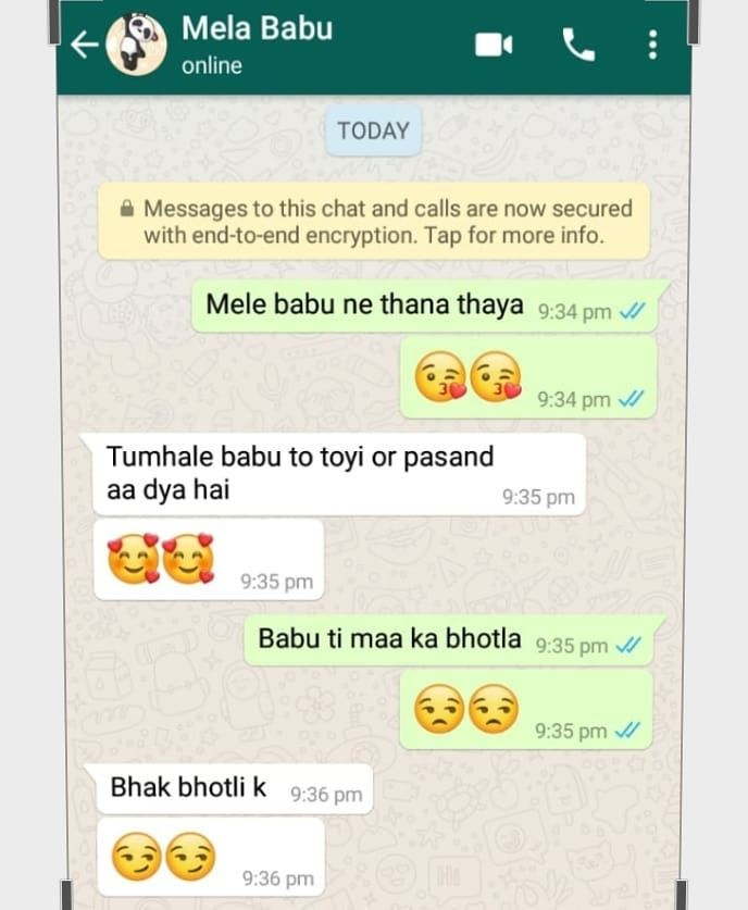 Af Imao Mela Babu N Thana Thaya Tags Meme Funnymemes Fun Cute Love Babu Sona Janu Baby Girl Bakchodi L Funny Chat Funny Jokes Funny Memes