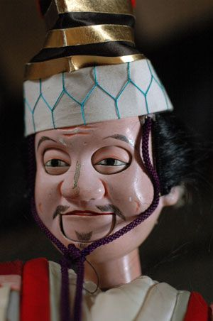 A bunraku puppet's head. This particular puppet is a head used in Sanbaso performances at the Tonda Puppet Troupe puppet hall,