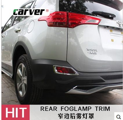 Find More Stickers Information about 4pcs for Toyota 2014 New RAV4 Front and…