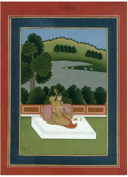 Gujari Ragini. Opaque watercolour on paper, India, Murshidabad, ca. 1760, ... a young woman playing a vina (stringed instrument) on a waterside terrace, watched by a parakeet, as she awaits her lover